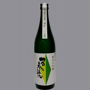 kamisugi_1903_01