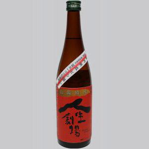 kamisugi_1903_04
