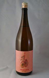 yamamori_1903_02